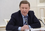 Chief of the Russian presidential staff Sergey Ivanov